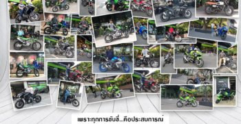 Real MotoSports Family JUNE