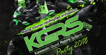 KGRS Riding Party- Riding Course- Real MotoSports